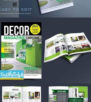 فایل لایه باز ایندیزاین مجله طراحی داخلی