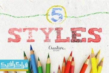 دانلود استایل های فتوشاپ نقاشی مداد