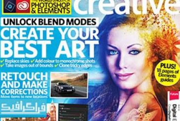 دانلود مجله فتوشاپ Photoshop Creative – شماره 149