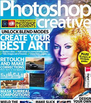 دانلود مجله فتوشاپ Photoshop Creative - شماره 149