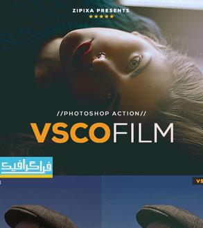دانلود اکشن فتوشاپ افکت های فیلم VSCO Film