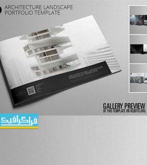 فایل لایه باز ایندیزاین بروشور نمایش تصاویر معماری