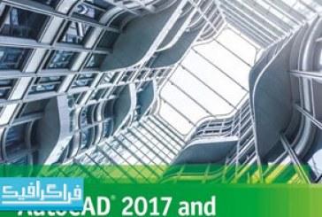 دانلود کتاب آموزش انگلیسی نرم افزار AutoCAD و AutoCAD LT 2017