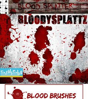 دانلود براش های فتوشاپ خون - زخم - اشک