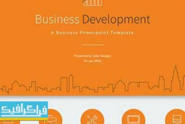 دانلود قالب پاورپوینت تجاری Business Development