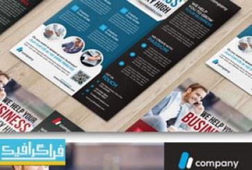 فایل لایه باز پوستر تبلیغاتی شرکتی و تجاری – شماره 42