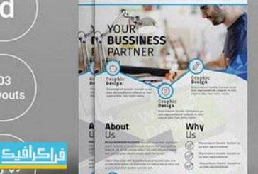 دانلود فایل لایه باز ایندیزاین پوستر شرکتی – شماره 2