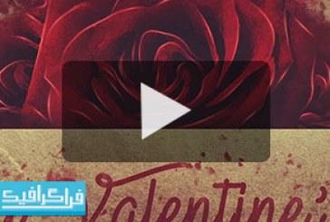 آموزش ویدیویی فتوشاپ – ساخت پس زمینه عاشقانه