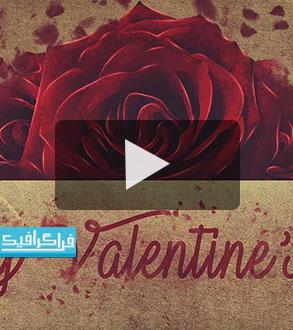 آموزش ویدیویی فتوشاپ - ساخت پس زمینه عاشقانه
