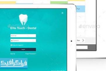 دانلود قالب psd رابط برنامه موبایل دندان پزشکی