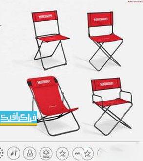 دانلود ماک آپ فتوشاپ صندلی های تاشو