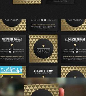 کارت ویزیت لایه باز فتوشاپ کوچک طلایی و سیاه - شماره 2