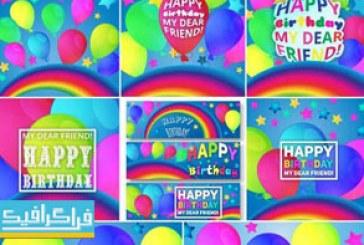 دانلود وکتور بنر های تولد مبارک – Happy Birthday Banners