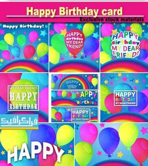 دانلود وکتور بنر های تولد مبارک - Happy Birthday Banners