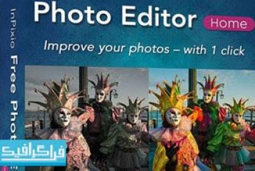 دانلود نرم افزار ویرایش تصویر InPixio Photo Editor Premium