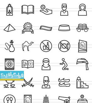 دانلود آیکون های وکتور اسلامی - Islamic Icons