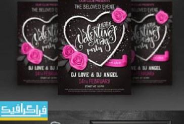 دانلود فایل لایه باز فتوشاپ پوستر – طرح عاشقانه
