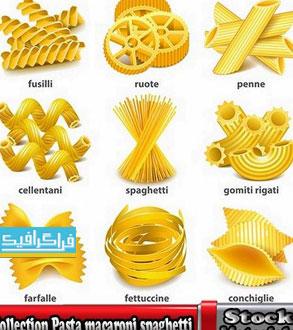 دانلود وکتور های ماکارونی - پاستا - اسپاگتی