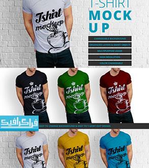 ماک آپ فتوشاپ تی شرت مردانه - رایگان