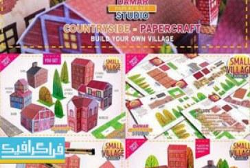 فایل لایه باز صنایع دستی کاغذ – طرح دهکده کوچک – مخصوص چاپ