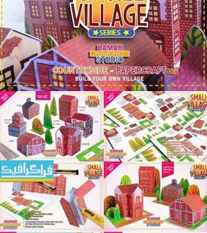 فایل لایه باز صنایع دستی کاغذ - طرح دهکده کوچک - مخصوص چاپ