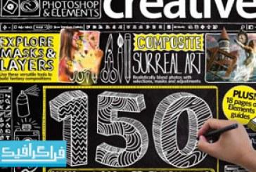 دانلود مجله فتوشاپ Photoshop Creative – شماره 150