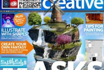 دانلود مجله فتوشاپ Photoshop Creative – شماره 151