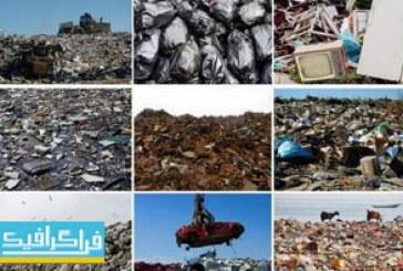 دانلود تصاویر استوک دفع زباله و آلوده کردن طبیعت