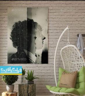 دانلود ماک آپ فتوشاپ تصویر - پوستر روی دیوار - شماره 2