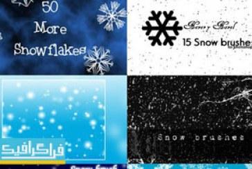 دانلود براش های فتوشاپ برف – شماره 4