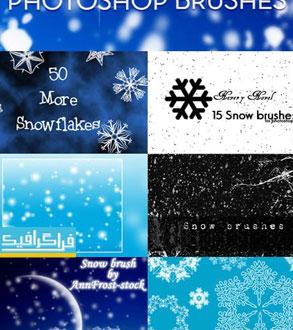 دانلود براش های فتوشاپ برف - شماره 4