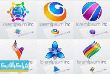 دانلود لوگو های وکتور انتزاعی – Abstract Logos – شماره 14