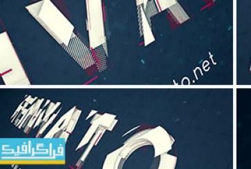 دانلود پروژه افتر افکت نمایش لوگو – طرح حروف الفبا
