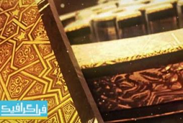 دانلود پروژه افتر افکت نمایش لوگو – نقوش عربی