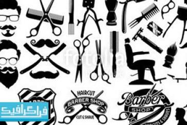 دانلود وکتور وسایل آرایشگاه مردانه – رایگان