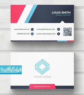 کارت ویزیت لایه باز فتوشاپ آبی - قرمز - سفید - رایگان