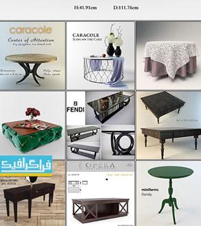 دانلود مدل سه بعدی میز های کلاسیک و قدیمی