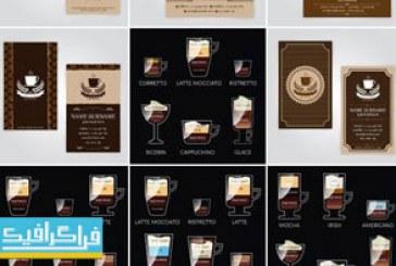 دانلود کارت ویزیت های لایه باز وکتور قهوه + لوگو