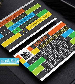 دانلود کارت ویزیت لایه باز فتوشاپ رنگارنگ - شماره 10
