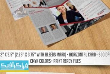 دانلود فایل لایه باز فتوشاپ بروشور 3 طرفه شرکتی – شماره 16