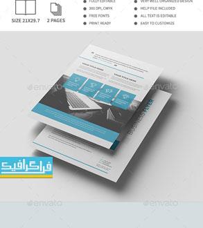 فایل لایه باز فتوشاپ پوستر تبلیغاتی شرکتی و تجاری - شماره 44