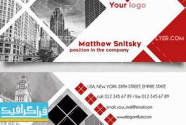 دانلود کارت ویزیت لایه باز فتوشاپ شرکتی – شماره 107