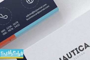 دانلود کارت ویزیت لایه باز فتوشاپ شرکتی – شماره 109