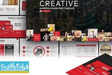 دانلود قالب پاورپوینت خلاقانه و حرفه ای Creative