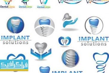 دانلود لوگو های وکتور لایه باز دندان و دندان پزشکی – شماره 2