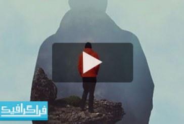 آموزش ویدیویی فتوشاپ – ساخت افکت دابل اکسپوژر از یک تصویر