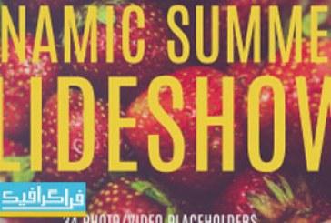 دانلود پروژه افتر افکت اسلاید شو دینامیک – تابستان