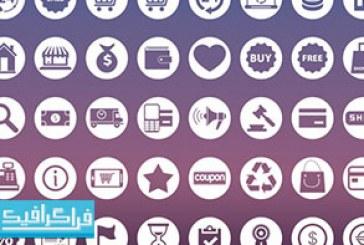 دانلود آیکون های وکتور تجارت الکترونیک – رایگان