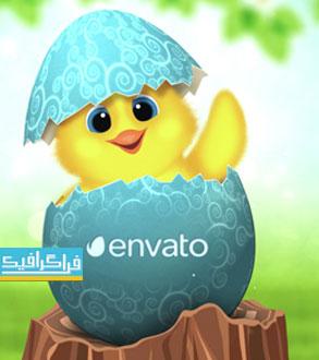 دانلود پروژه افتر افکت تخم مرغ رنگی و جوجه