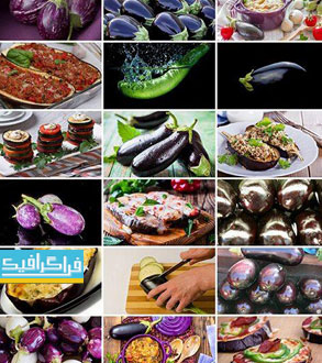 دانلود تصاویر استوک بادمجان - Eggplant Stock